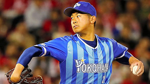「プロ野球 今永無料写真」の画像検索結果