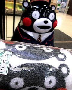 くまモン訳ありロールケーキ@JR熊本駅