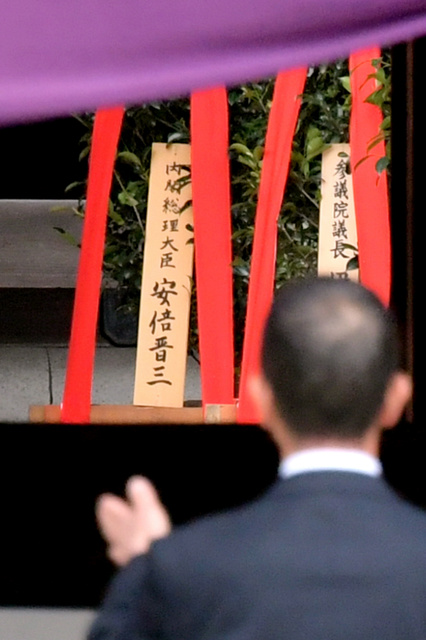 靖国神社に奉納された安倍晋三首相の真榊(まさかき)=21日午前8時43分、東京都千代田区、小玉重隆撮影