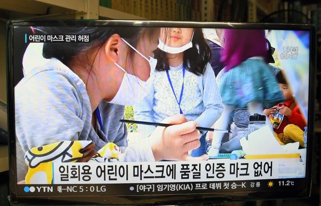 「ミセモンジ(微細粉じん)」対策として品質の良いマスクの着用を呼びかけるニュース。韓国ではこの季節、ミセモンジに関する話題が絶えない=ソウル、武田肇撮影