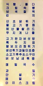 緊迫、軍事パレードの夜に…大宴会 北朝鮮労働党幹部ら