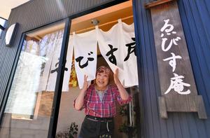 避難先でも守った味…老舗うどん店、飯舘村で営業再開