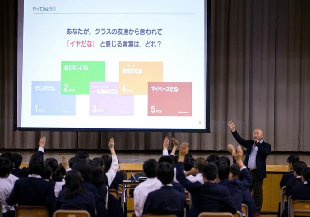 LINE社が学校に講師を派遣し、メッセージを受け取ったときの感じ方が人によって違うことなど、SNSのやりとりについて教える=21日、東京都内の中学校、鬼室黎撮影