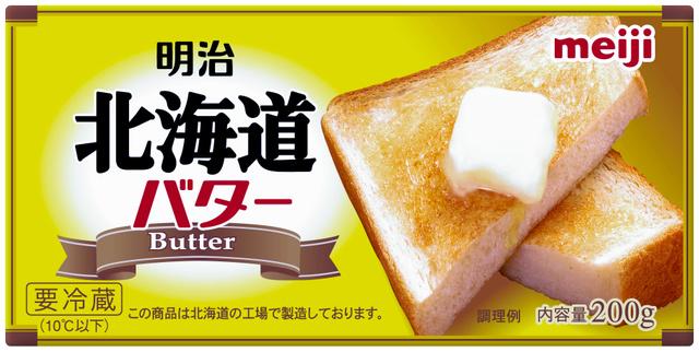 6月から5円値上げされて410円(税抜き)になる「明治北海道バター」