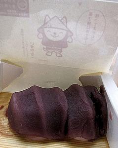 赤福餅銘々箱@JR名古屋駅