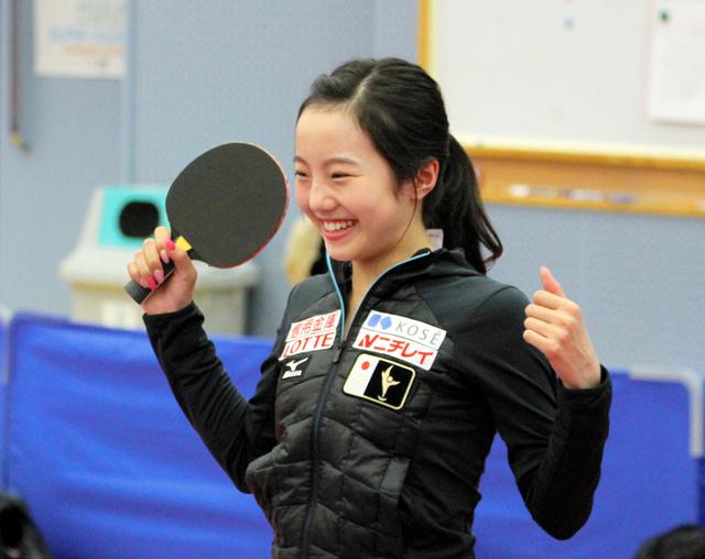 卓球で交流するフィギュアスケート女子の本田真凜
