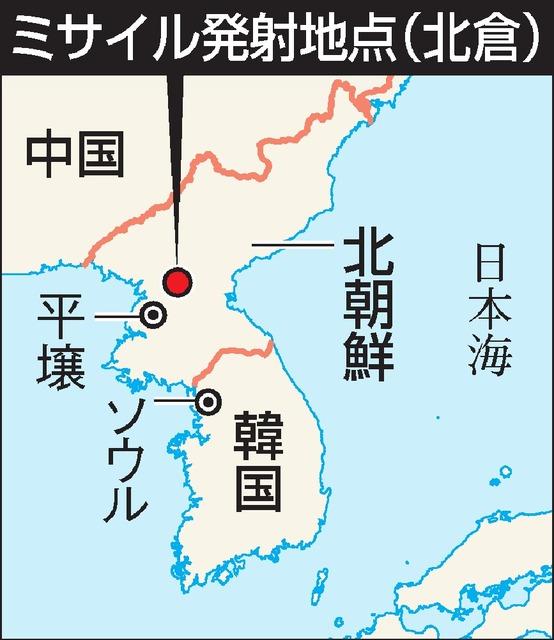 ミサイル発射地点(北倉)の地図