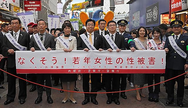 渋谷センター街をパレードする、くるみんさん(右から2番目)ら=4月26日