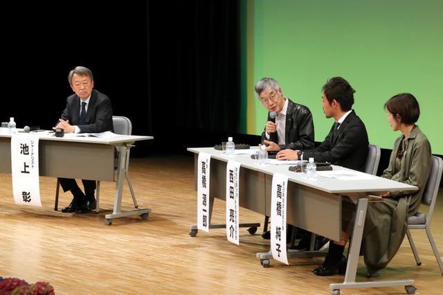 5・3集会のパネルディスカッションでは「『不信』『萎縮』を乗り越えて」をテーマに意見が交わされた=3日午後、神戸市中央区、安冨良弘撮影