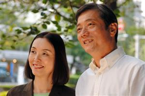 山本ゆきさんと夫の故・孝史さん=2005年撮影、本人提供
