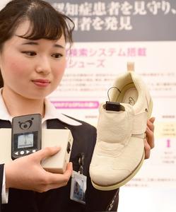 認知症患者が突然いなくなる徘徊(はいかい)を早期に発見できる、小型発信器が内蔵された介護シューズ、捜索用レーダー、アンテナがセットになった「見守りシステム搭載シューズ」発表になった=16日午後、東京都新宿区、山本裕之撮影