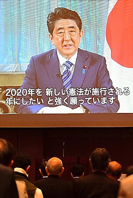 憲法改正を求める集会に寄せられた安倍晋三首相のビデオメッセージ=3日午後、東京都千代田区
