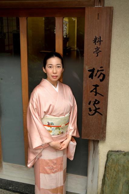 料亭「栃木家」の5代目女将、鈴木文子さん=千葉県市川市