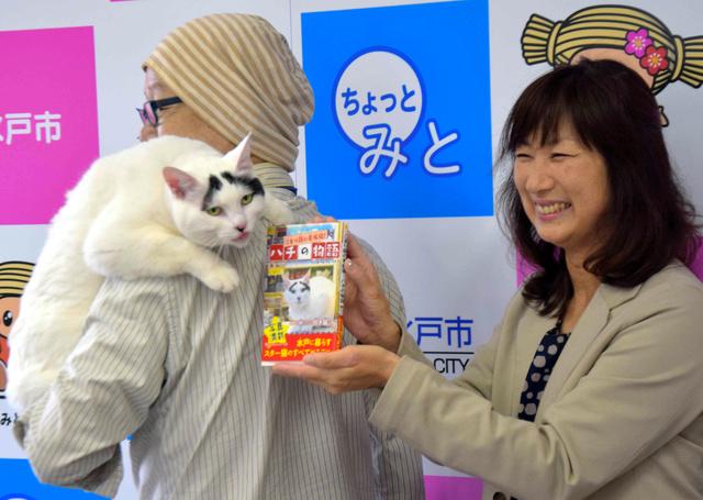 日中、ハチ(左)を預かるたばこ店の長谷川香さん=水戸市役所