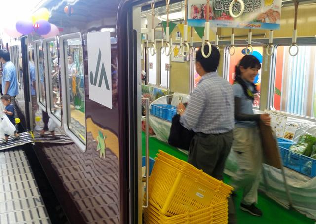 電車内のスペースで農産物が販売された=大阪府箕面市の阪急箕面駅