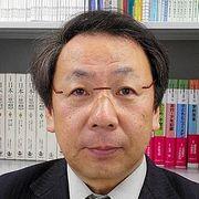 東京理科大教授・中村豊さん