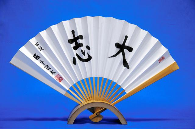 藤井聡太四段の扇子(日本将棋連盟提供)