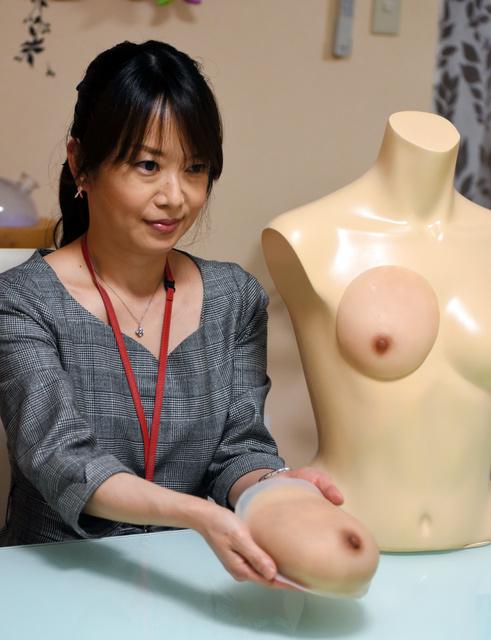 人工乳房 2 [転載禁止]©bbspink.comYouTube動画>3本 ->画像>13枚
