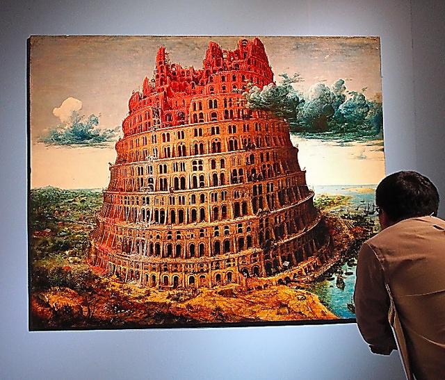 東京都美術館に展示中の「バベルの塔」の拡大複製画