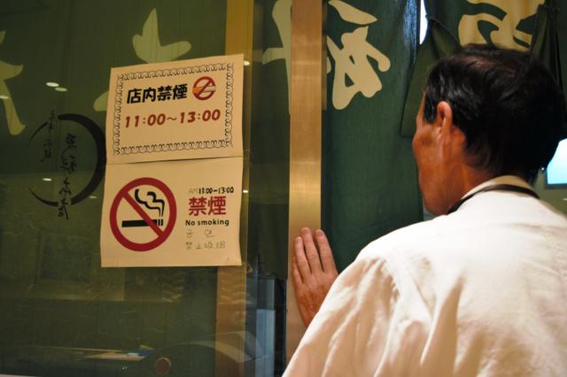 都議会議事堂地下一階のそば店。昼食時間のみが禁煙となっている
