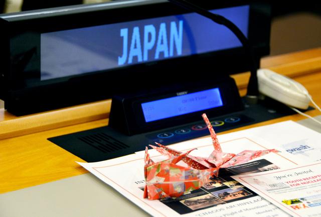 日本の席には被爆者の箕牧智之さんが折り鶴を置いた=20日、米ニューヨークの国連本部、真野啓太撮影