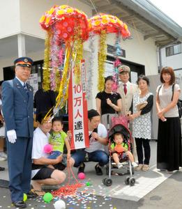 津山市に関するトピックス:朝日新聞デジタル
