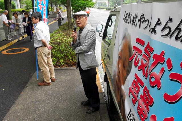 原口アヤ子さんの写真を掲げた車の前で、「検察庁は即時抗告をするな」と訴える支援者たち=28日午後2時ごろ、東京・霞が関