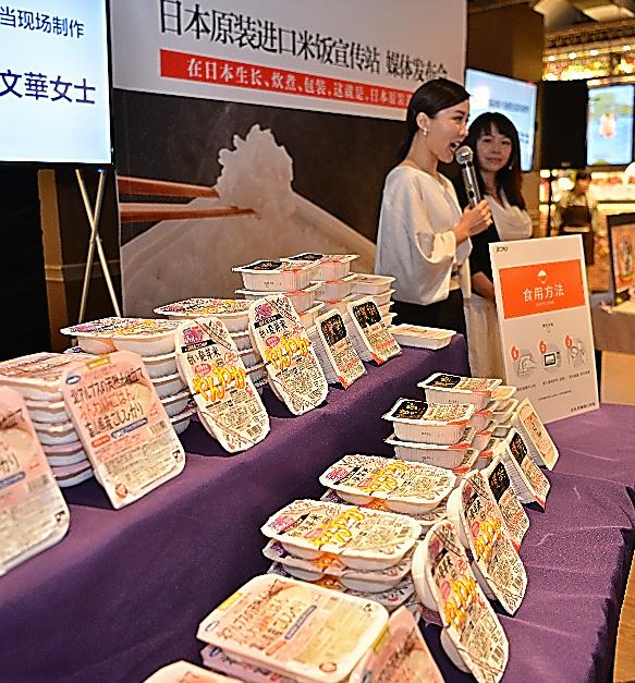 上海市内で開かれた販売促進イベントで、ずらりと並んだパックご飯=5月、冨名腰隆撮影