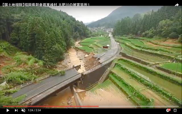 国土地理院が公開した、ドローンで撮影した動画の一部。大肥川周辺の被害現場(8日、福岡県東峰村、国土地理院提供)