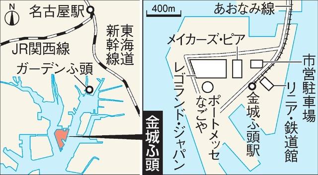 http://www.asahicom.jp/articles/images/AS20170715003255_comm.jpg