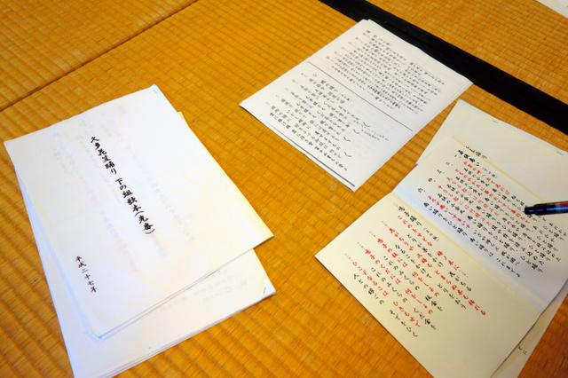 8月24日の「久多の花笠踊」に備え、歌を練習。歌本に記された歌詞をチェックする=6月4日