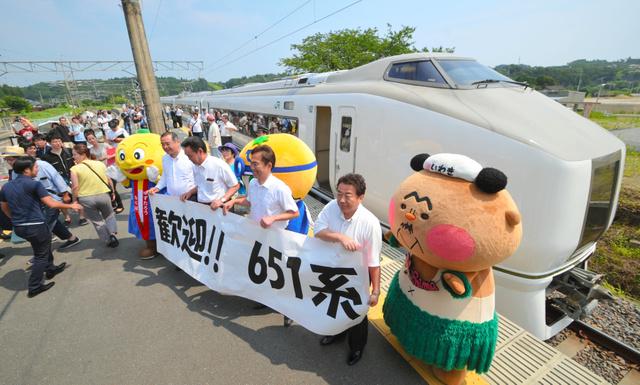 JR竜田駅に到着した651系車両を地元の人たちが歓迎した=楢葉町