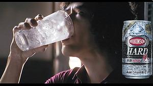 「ウィルキンソン・ハード無糖ドライ」のCM