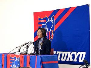 引退決めたFC東京石川の熱き思い