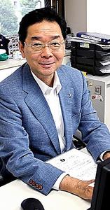 三菱東京UFJ銀行 | 異動ニュース