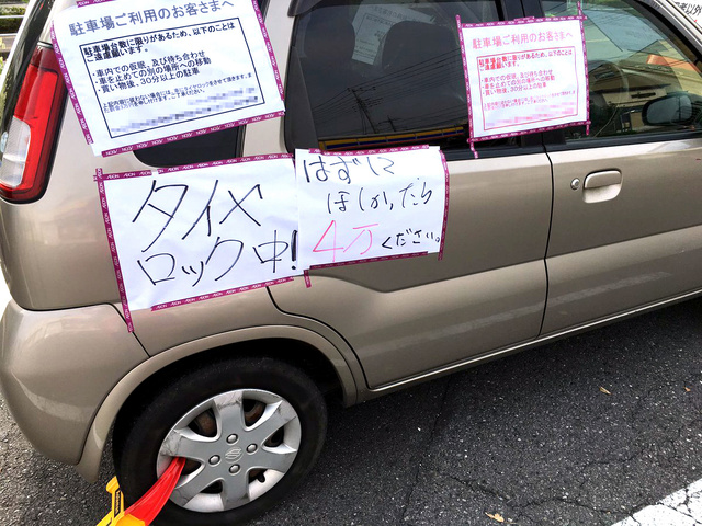 http://www.asahicom.jp/articles/images/AS20170807004736_comm.jpg