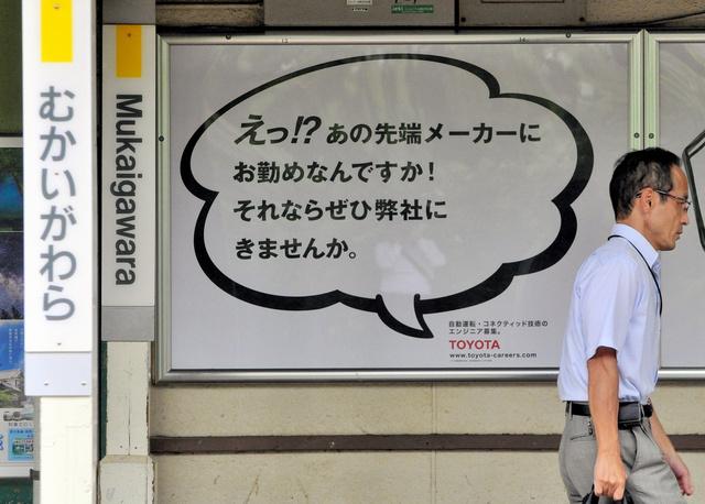 東京の求人・転職情報サイト【はたらいく】でお仕 …