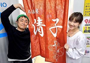 「居酒屋清子」の女将役きょんちゃん(右)と常連客役の杉山39