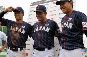 「u-18日本代表中村無料写真」の画像検索結果
