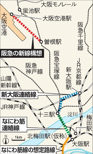 【鉄道】伊丹空港、阪急が梅田直結線を検討 宝塚線から地下新線©2ch.netYouTube動画>28本 ->画像>13枚