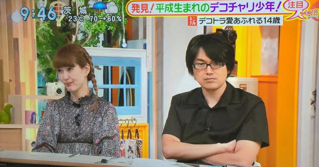 8月31日放送の「スッキリ!!」に出演する宇野常寛さん(右)