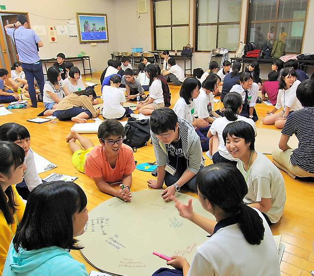「本当の幸せって何だろう」などと語り合う成蹊高校と島根県立隠岐島前高校の生徒たち