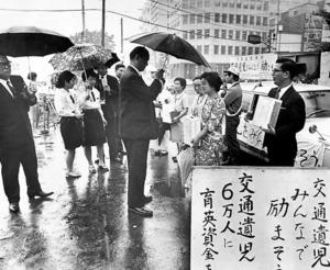 漱石のお悔やみ状、初公開