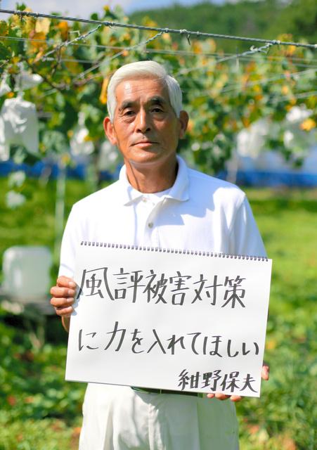 果樹農家の紺野保夫さん=三浦英之撮影