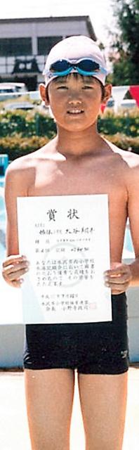 【Fs11】大谷翔平Part119【二刀流】YouTube動画>18本 ->画像>119枚