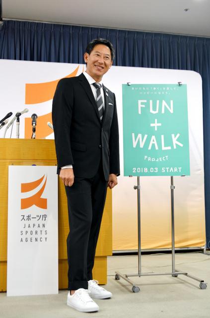 新調したスニーカーを履き、スポーツ庁が始めるキャンペーン「FUN+WALK PROJECT」をアピールする鈴木大地長官