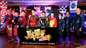 ダウンタウン浜田、アマゾンプライム新番組に「参戦」
