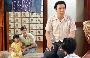 実際に3席は覚えたという落語を口演する桂歌丸役の尾上松也。その左は妻冨士子役の水川あさみ