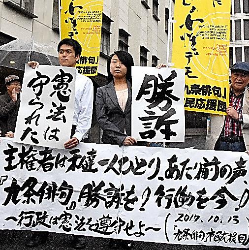 地裁前で判決結果を伝える原告側支援者ら=13日、さいたま市浦和区、平野尚紀撮影