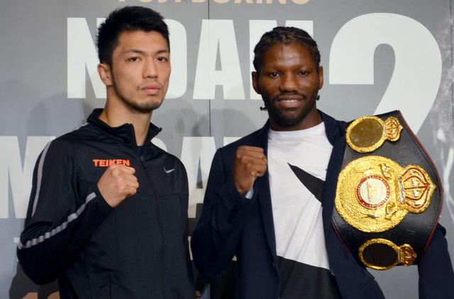 「ボクシング村田」の画像検索結果